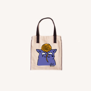 CHATBOUDE TOTEGAB 300x300 - Chat Boude #1